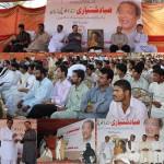 Professor Saba Dashtyari 2nd Martyrdom Anniversary