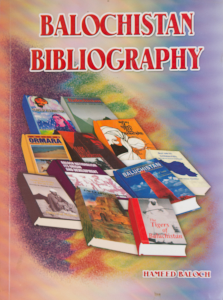 Balochistan Biblography