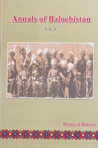 Annals of Balochistan – Volume V