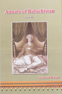 Annals of Balochistan – Volume II