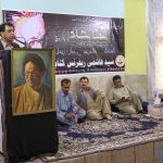 Literary Event on Atta Shad Day عطا شاد ءِ یات